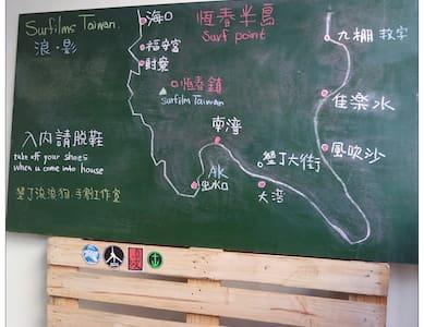 浪,影 Surfilms Taiwan 背包六人上下舖床位 - Tajvan