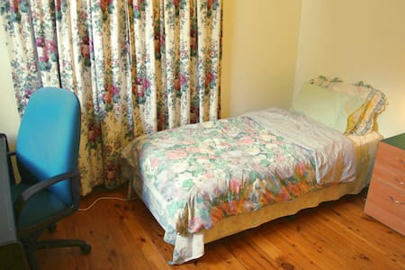 4. Single Room Epping, Sydney 20min - Epping