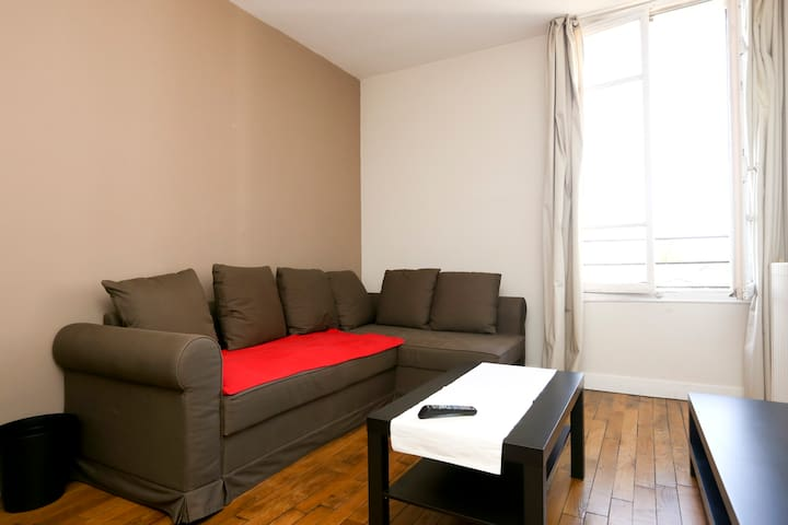 Appartement proche Stade Euro 2016 et Aéroport CDG - Aulnay-sous-Bois - อพาร์ทเมนท์