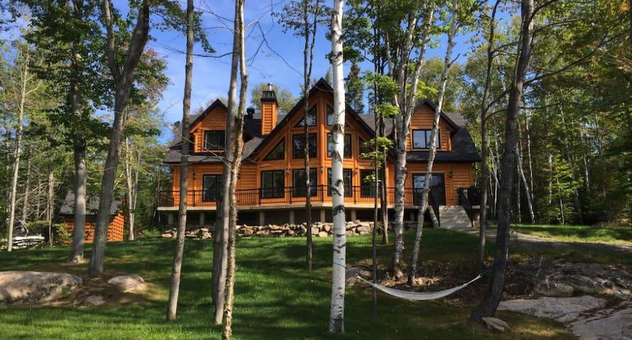 La maison dans les bois - Saint-Alexis-des-Monts - Chalé