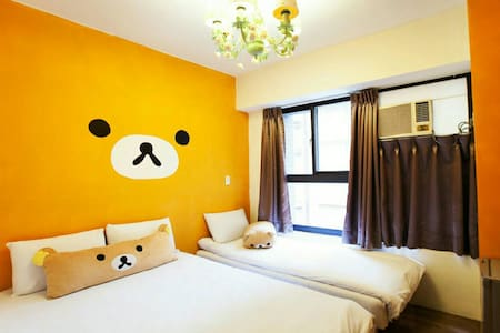 台中-逢甲商圈 拉拉熊風格 3人房 Taichung Fengjia night market - Apartment