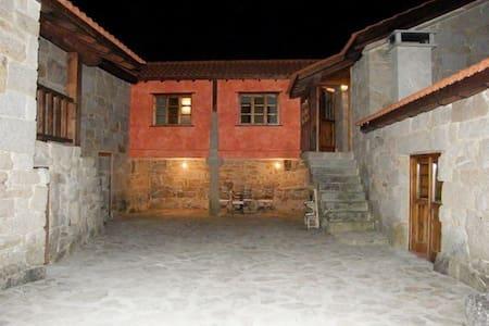A Casa Da Lucía - Fuentefría de Amoeiro - Villa