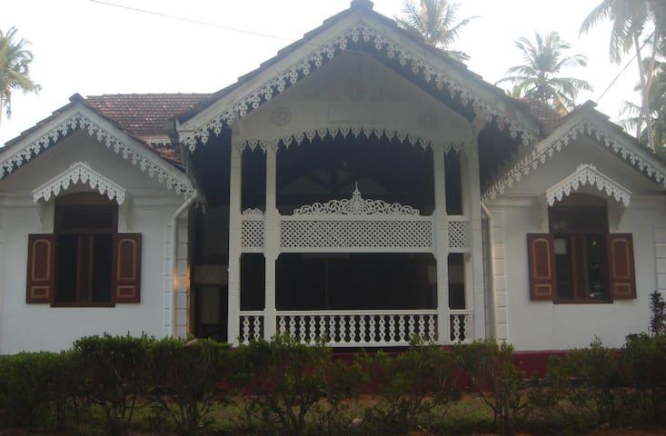 Kadolana Villa - Balapitiya - Villa