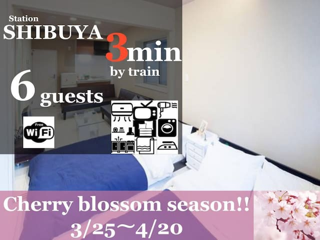 FF35 3min to Shibuya!/4min walk to closest STN/ - 目黒区 - Huoneisto