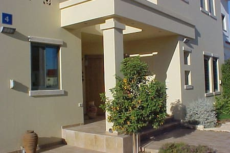 A Private Studio,centrally located. - Netanya - Villa