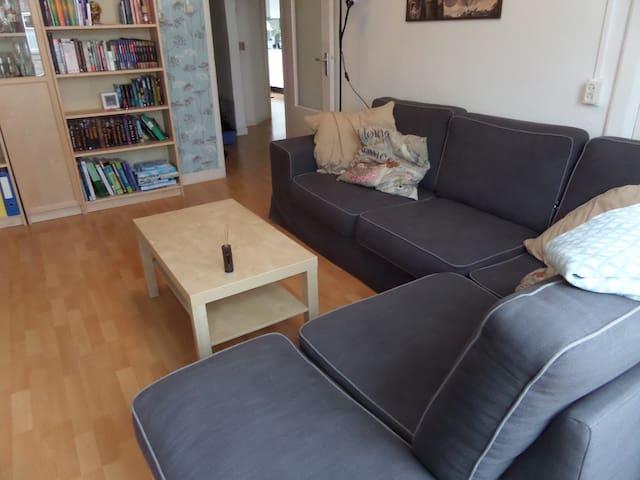Bright living in city-centre - Amsterdam - Apartment