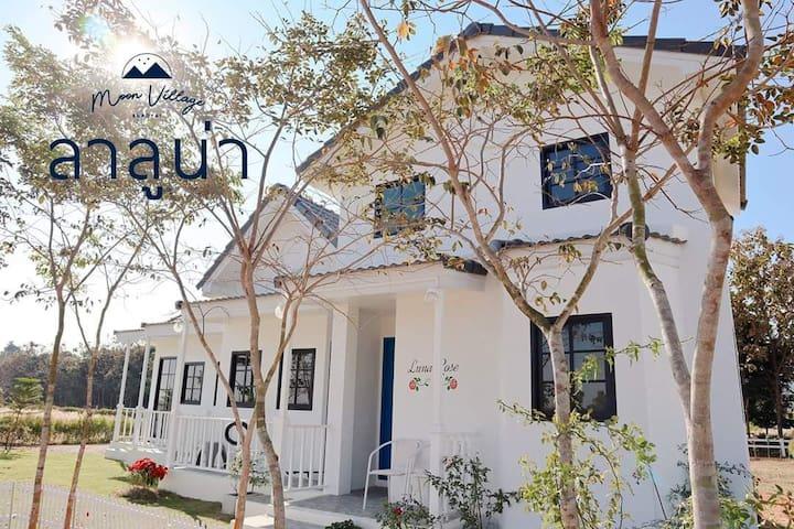 La Luna Vintage Home Khaoyai