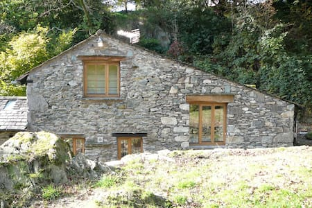 Broughton Bank Cottage in woodland - Cartmel, Grange-over-Sands - Casa