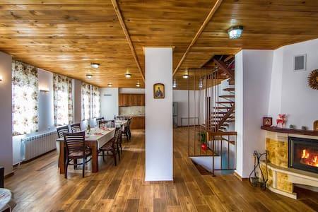 House Perla - Gotse Delchev - Haus
