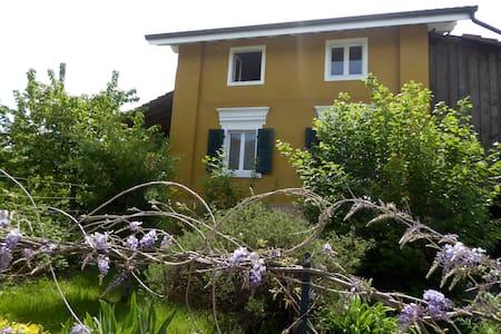 Chambres d'Hôtes à la Tuilerie de COURGENAY - Courgenay - Casa