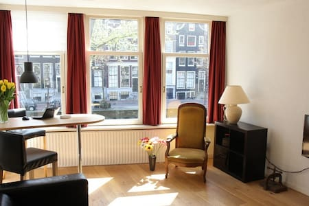 Living in a canal house - Amsterdam - Byt