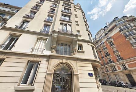 Montmartre - Très beau studio 20 m2. Luxe/design
