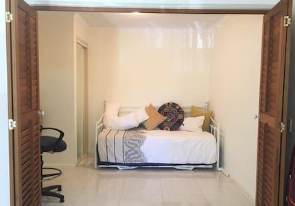 Cozy Room with Great Location - Nundah