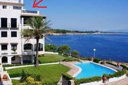 Appartement +terrasse a la mer, pool, wifi,ascens - L'Escala