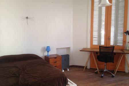 🏳️🌈 Relax Art Apartment - Big room