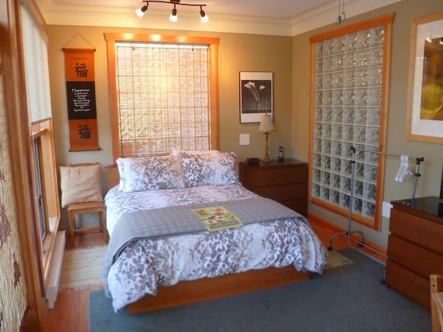 Private, cozy & quiet garden suite - Powell River - Casa