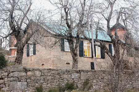 Casa de Montanha/ Mountain House Penhas da Saúde - Covilha