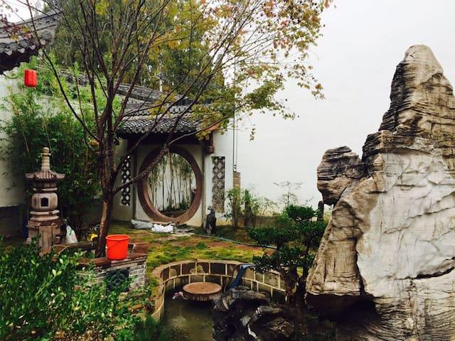 黄山安之居大床房 - Huangshan - Casa de camp