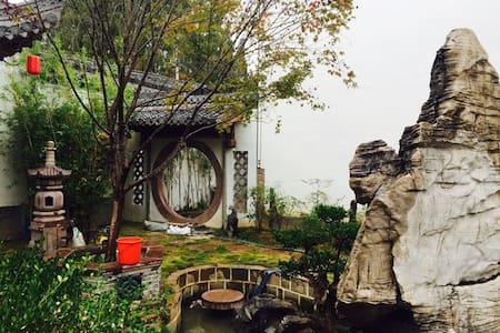 黄山安之居大床房 - Huangshan - Villa