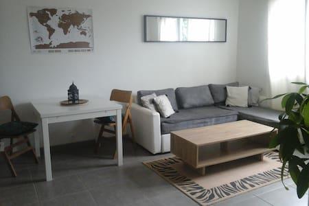 Appartement proche centre ville - Rezé - 公寓
