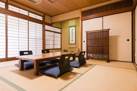 Duke's cozy House【An Authentic Kyoto  Experience 】 - Kyōto-shi