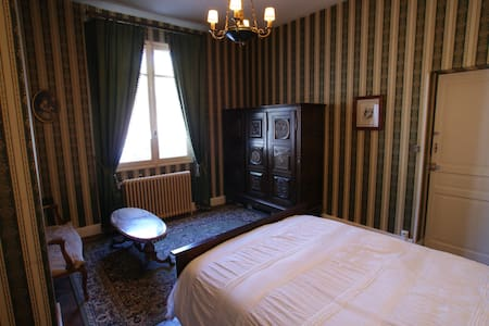 Private suite, central Carcassonne - Carcassonne - Haus