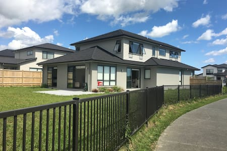2 X BEDROOMS WITH PRIVATE BATHROOM (MAX 4 GUESTS) - Auckland - Haus