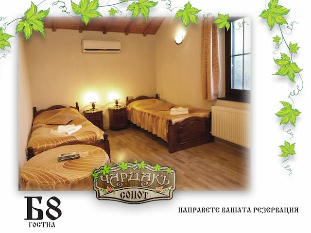 Guest room B8 - Guest House Chardaka Sopot