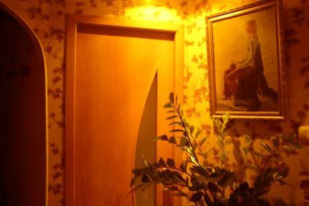 """Ярославль-центр """"золотого кольца""""  - Jaroslawl - Wohnung"""