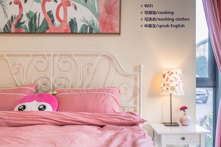 Your home in SH!上海新国展·中欧商学院·世纪公园·迪士尼高档国际社区    经典上海