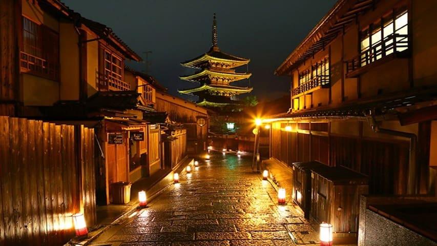 Heart of GION/ Kiyomizu Temple /Historical area! - Kioto