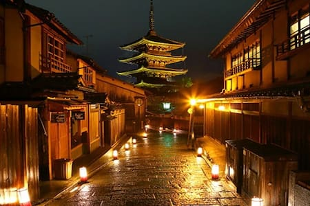 Heart of GION/ Kiyomizu Temple /Historical area! - Kyoto - Appartement