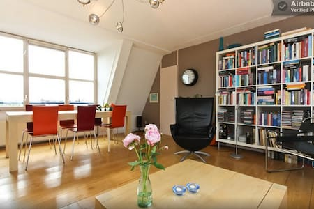 Chez Eric - Stay inspired close to vondelpark! - Amsterdam - Apartment
