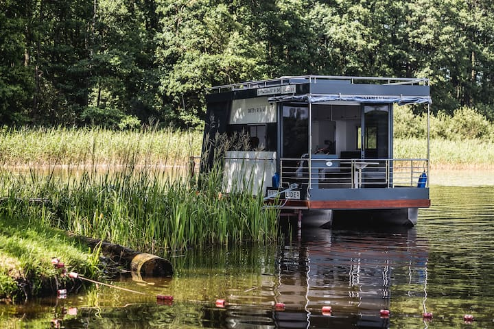 Houseboat Mini Cube