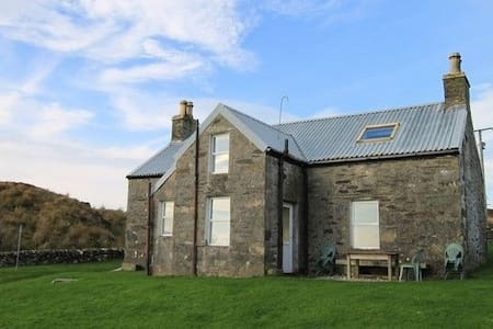 Balerominmhor - Isle of Colonsay - Hus