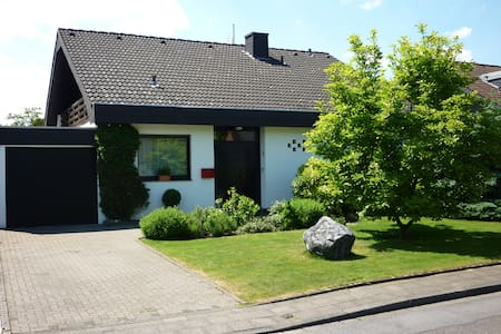 Gemütliches Apartment in Meerbusch - 梅爾布施(Meerbusch) - 公寓