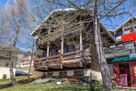 Lovely chalet 5 min from ski slopes - Hauteluce