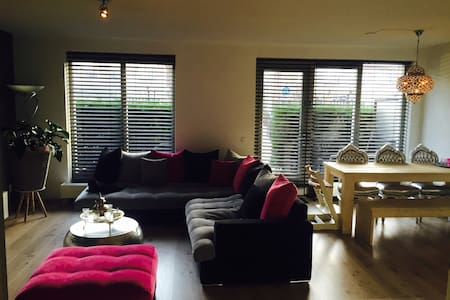 3room appartment near Amsterdam! - Uithoorn