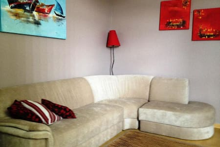 Apartment all included, car parking, TV and Wifi - Jundiaí - Appartement