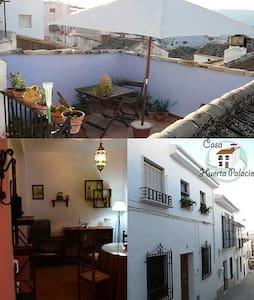 House a Priego, Andalussia - Priego de Córdoba - Haus