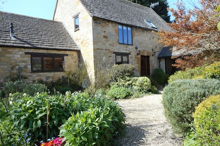 4 Star Cottage, Chipping Campden