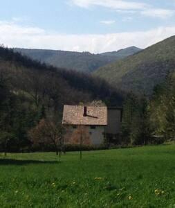 Piacevole casa  nella tranquilità - Copogna