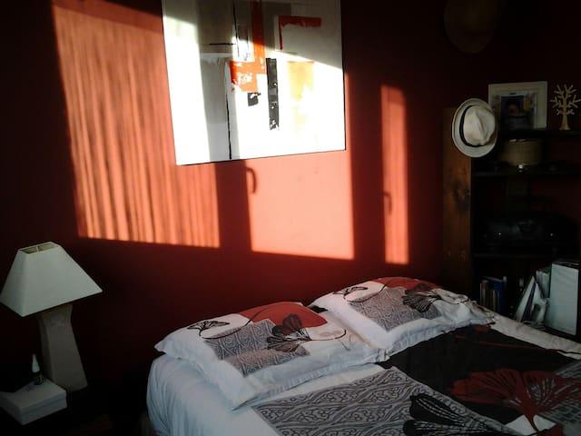 Agreable chambre avec vue  - Villiers-sur-Marne - Apartment