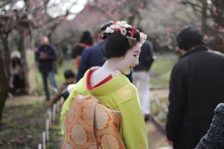 1min from Kinkakuji-temple. Cozy 4 Rooms. - Kita-ku, Kyōto-shi - Daire