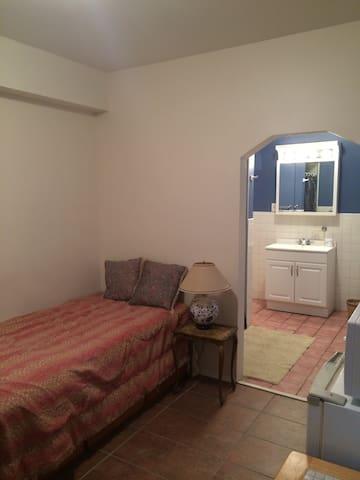 Cozy Guest Quarters   (Guilderland) - Schenectady - Rumah