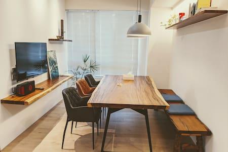 青橙邑居》超大日式湯屋/原木風度假宅/德國木地板 舒服自在讓人賴著不走的居所 4人行最好選擇