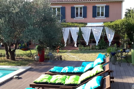 Bastide de Charme Jardin Piscine  Coeur  Provence - Brignoles