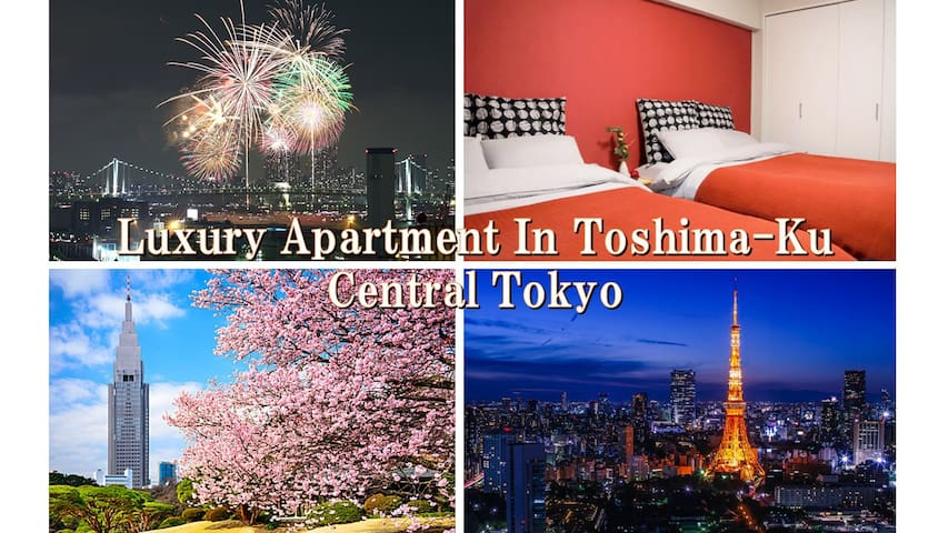 Luxury&spacious /2Bed,2Sofa-bed(Max 8P) /Free Wifi - Toshima-ku - Daire