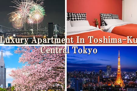 Luxury&spacious /2Bed,2Sofa-bed(Max 8P) /Free Wifi - Toshima-ku - Apartmen