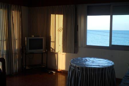 es un precioso apartamento paradisfrutarlo - Miramar